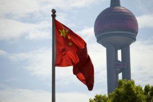 Udar u Kini: Aplikacija Didi ne smije registrirati nove korisnike