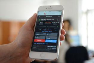 ZABA omogućuje trgovanje dionicama na stranim burzama za domaće ulagače putem m-bankarstva