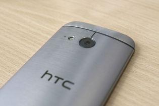 Prihod HTC-a pao za 70,5%