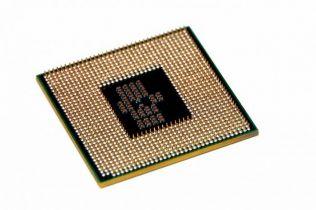 Intel ulaže 11 milijardi dolara u Izrael