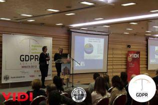 Lili Rodić: GDPR je nadogradnja dosadašnjih pravila