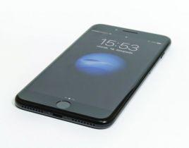 Predmet požude: Apple iPhone 7 Plus