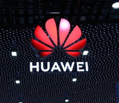 Fortune 500: Huawei 61. najuspješnija tvrtka