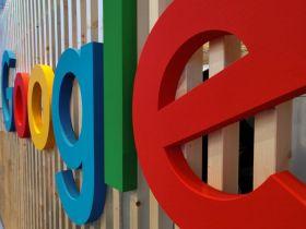 Google se žalio na pola mlrd. € tešku globu francuskih vlasti