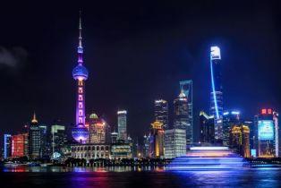 """Alibaba će upumpati milijarde dolara u kinesko """"zajedničko blagostanje"""""""