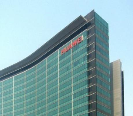 Huawei: Očekuje se smanjenje dobiti u 2019.