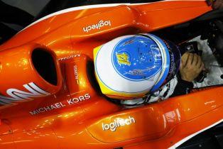 McLaren Honda vozi Logitech na Formuli 1