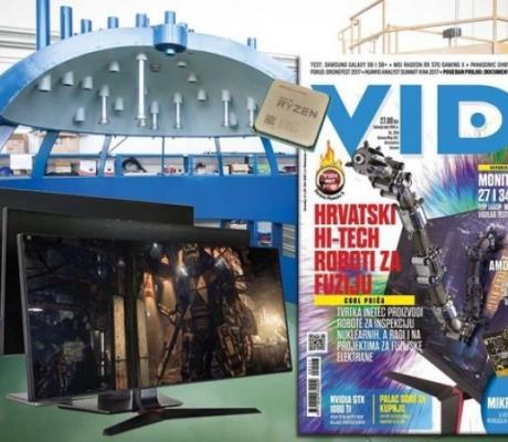 VIDI br. 254: Hrvatski roboti u primarnom krugu nuklearke
