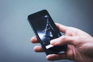 Uber izgubio slučaj u Francuskoj