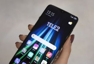 Tele2 udvostručio ulaganje u razvoj mobilne mreže